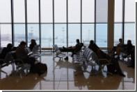 Российские аэропорты охватят единой зоной Wi-Fi