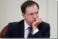 Мединский прокомментировал увольнение директора Цирка на Фонтанке