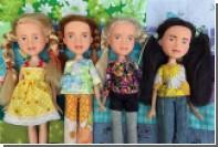 Австралийка переодела и избавила кукол Bratz от косметики
