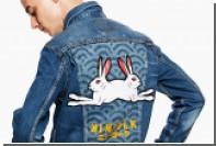 Levi's украсил куртку кроликом-мутантом