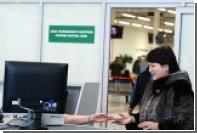 Дума поддержала ускоренное снятие запрета на выезд должников за границу