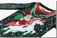 Swarovski сделал «уродливый свитер» за 30 тысяч долларов