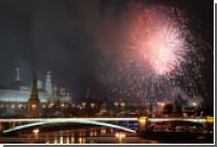 Белорусы, чехи и грузины решили отметить Новый год в Москве
