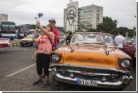 Российский турпоток на Кубу уже превысил объемы 2015 года