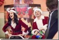 Орландо Блум и Кэти Перри появились в больнице в новогодних костюмах