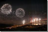 Турция впервые вошла в топ-3 популярных у россиян новогодних направлений отдыха