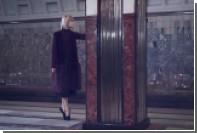 Балерины Большого театра попозировали в метро для рекламы