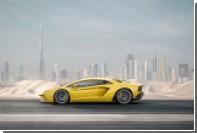 Lamborghini предложит россиянам суперкар Aventador S за 20 миллионов рублей