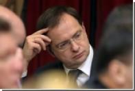 Мединский назвал похищением возможную передачу скифского золота Украине