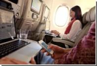 Emirates названа авиакомпанией с лучшим сервисом в России