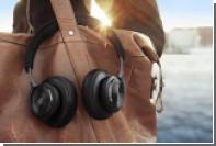 Bang & Olufsen выпустил наушники с отсоединяющимся шнуром