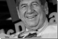 Создатель Биг-Мака умер в США