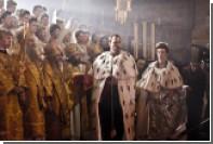 Общественный совет Минкульта попросил показать «Матильду» до премьеры