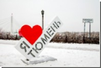 Эксперты определили самый «путешествующий» город России