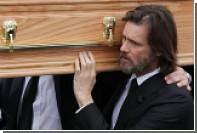 Джим Керри направил в суд заявление о непричастности к самоубийству подруги