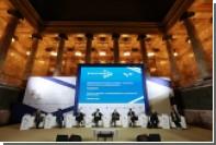 Культурный форум в Санкт-Петербурге собрал представителей 91 страны