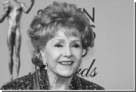 Брат Кэрри Фишер рассказал о последних словах их матери актрисы Дебби Рейнольдс