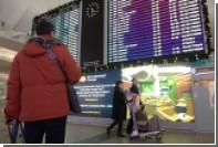 В столичных аэропортах отменили десятки рейсов