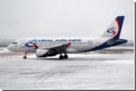 «Уральским авиалиниям» разрешили летать из Жуковского в Казахстан