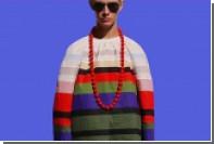 Российские дизайнеры вдохновились Фридой Кало и Робертом Де Ниро