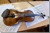 У скрипача Павла Верникова похитили скрипку за 1,5 миллиона долларов