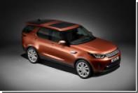 Land Rover представил Discovery для семейных россиян