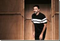Givenchy обеспечит детей люксовой одеждой