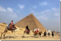 Потери Египта от падения турпотока оценили в 70 миллиардов долларов