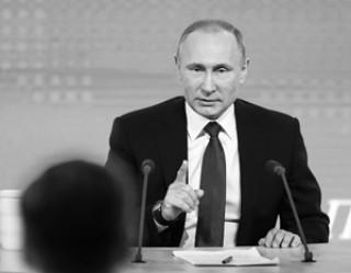 Идея диалога и примирения стала главной для большой пресс-конференции Путина