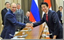 Начался визит Владимира Путина в Японию