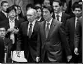"""Японцы не разгадали """"хитрый план"""" Абэ"""