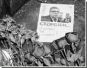 Западные СМИ: Убийство посла России в Турции не поссорит Путина и Эрдогана