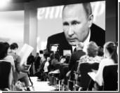 Путин послал разные сигналы Европе и США