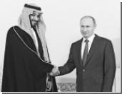 Сделка ОПЕК стала свидетельством роста авторитета России