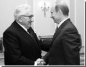 Трамп подобрал идеального кандидата для налаживания отношений с Россией