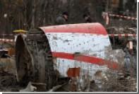 Польша запросила у России неизвестные ей записи из самолета Качиньского