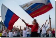 Аналитики Stratfor предрекли усиление позиций России в Европе и Азии