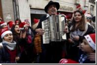 Германия возмутилась запретом Рождества в поддерживаемой ею гимназии Стамбула