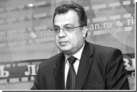 Источник сообщил о смерти посла России в Турции