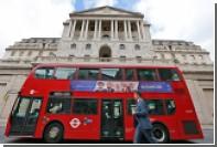 Великобритания заплатит за Brexit минимум 50 миллиардов евро