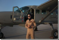 Первая летчица афганских ВВС опровергла информацию об эмиграции в США