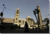 При теракте в коптском соборе в центре Каира погибли 22 человека