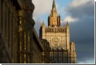 Песков переадресовал в МИД вопрос о причинах отсутствия охраны у посла Карлова