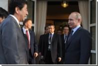 МИД Японии анонсировал визит  Путина в середине декабря