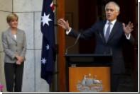 Премьер-министр Австралии понадеялся на референдум о смене строя