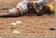Толпа нигерийцев растерзала женщину с несработавшим поясом смертника