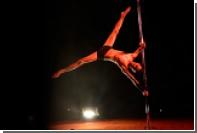 Китайские танцовщики на шесте отказались выступать без флага