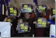 Баскские сепаратисты сожгли портреты короля в знак протеста против арестов