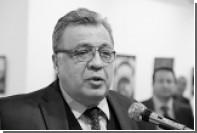 МВД Турции заявило о спланированном характере покушения на российского посла