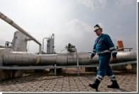 Польская PGNiG оспорила решение ЕК по увеличению поставок газа в обход Украины